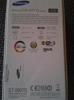 Samsung Galaxy S Advance - Damme