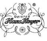 Hans Hoyer Goldmessing Bb - Waldhorn, Mod. 702 G-L, Neuware / OVP - Hagenburg