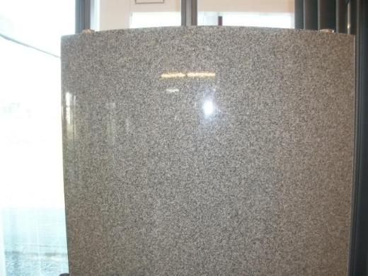 Heizkörper Wandheizkörper Jaga Geo Vertikal, 500x30x1500mm, Natursteingranulat, Ausstellungsstück - Wagenfeld