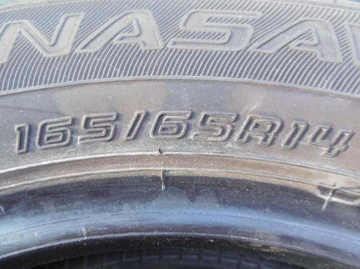 Sommerreifen Dunlop Enasave EC300 - Bremen