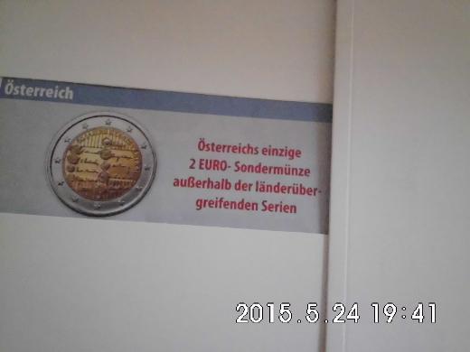 Österreich 2 Euro Stempelglanz - Bremen