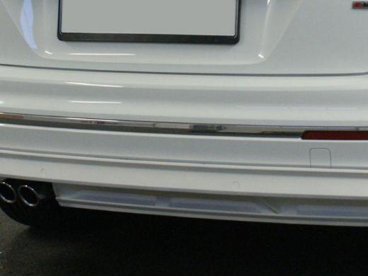 Anhängerkupplung VW Tiguan speziell für R-Line ab Bj. 2016 vertikal abnehmbar - Apen
