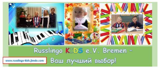 Russischunterricht für Kinder & Jugendliche - Bremen Findorff