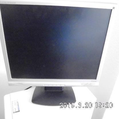 PC Bildschirm IIljama Pro Lite E 1900S - Bremen