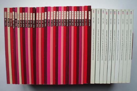 1999 - Zeitschrift für Sozialgeschichte - 13 Jahrgänge - Bremen