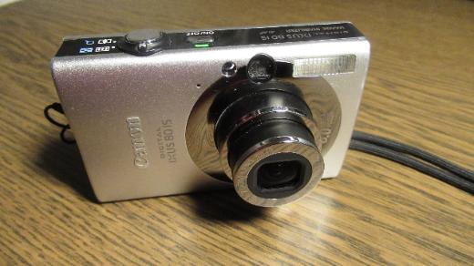 Canon IXUX 801S