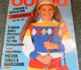 alte Burda Handarbeitszeitschriften, Schnittmuster (80er) - Stuhr
