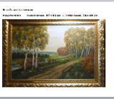 Landschaftsbild von Kurt Feil - Bremen