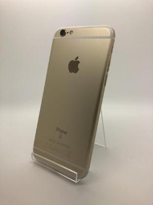 Apple iPhone 6S Plus - 16 Gb - Gold - GEB-2587 - Friesoythe