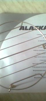 ALASKA Mikrowelle mit Grillfunktion, gebraucht - Cuxhaven