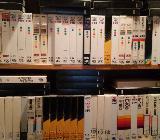 500 Videokassetten - Bremen