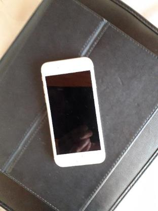 Iphone 7, 32 gb - Butjadingen