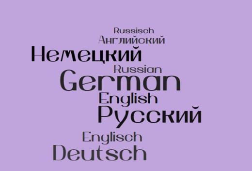 Englisch/Russisch Sprachkurs oder Nachhilfe - Bremen