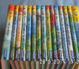 """Sheltie"" 15 Kinderbücher - neuwertig - - Visbek"