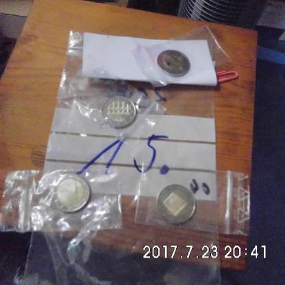 4 Stück 2 Euro Münzen Stempelglanz 15 - Bremen
