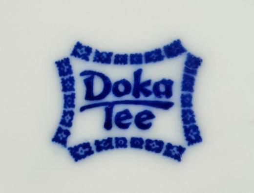 Alte Doka Teedose Porzellan 13 cm Dekor Windmühlen Boote - Verden (Aller)