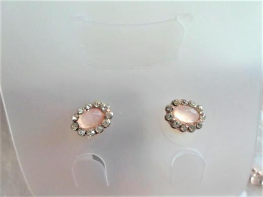 Halskette und Ohrringe im Set-NEUWARE - Holdorf
