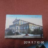 Historische Ansichtskarte Hannover 1926