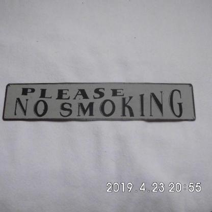 Metallschild No Smoking - Bremen