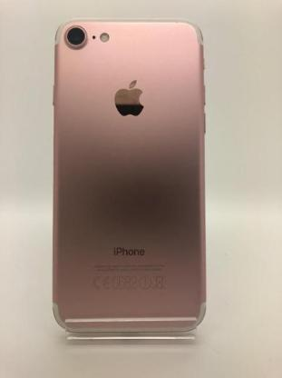 Apple iPhone 7 - 32 Gb - Rose Gold - Zustand : Gut  GEB-2588 - Friesoythe