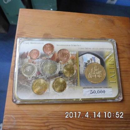 Euro Motivsatz Estland 2011 - Bremen