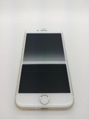 Apple iPhone 7 - 32 Gb - Gold - Zustand: Gut  GEB-2617 - Friesoythe