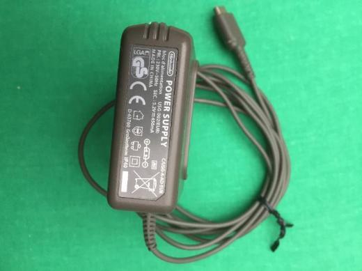 Nintendo DS Lite - Netzteil - Bremen