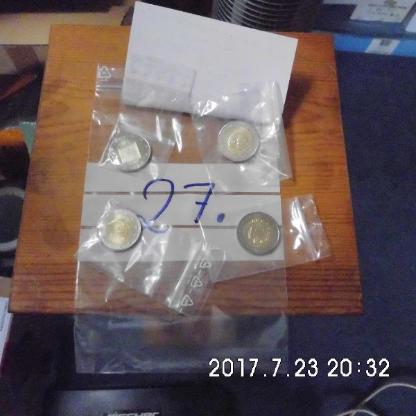 4 Stück 2 Euro Münzen Stempelglanz 27 - Bremen