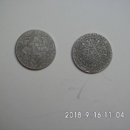1 Franc Maroc 1921 - Bremen
