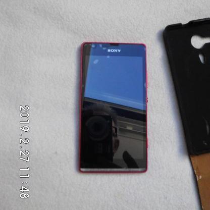 SONY Xperia Smartphone - Bremen