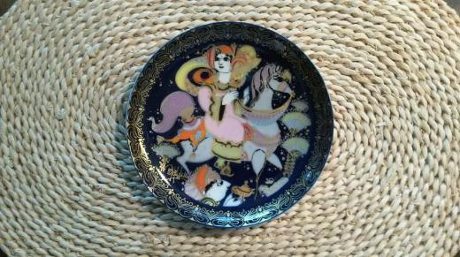 Wandteller Aladin und die Wunderlampe - Bremen