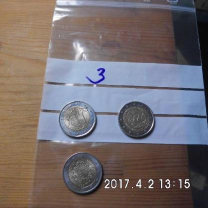 3 Stück 2 Euro Münzen aus drei Ländern Zirkuliert 3 - Bremen
