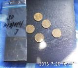 BRD 10 Pfennig 1990 1 - Bremen