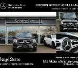 Mercedes-Benz GLS 350 - Lilienthal