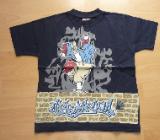 T-Shirt Gr.: 134 - Bremen