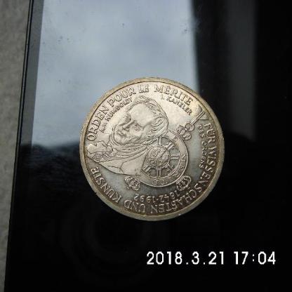 10 Mark Gedenkmünze Pour le Merite 1992 - Bremen