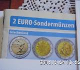 2 Euro Griechenland 2004 - Bremen