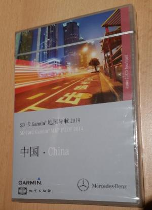 "Garmin SD Card Map Pilot 2014 China Version 2.2 ""Neu"" - Verden (Aller)"