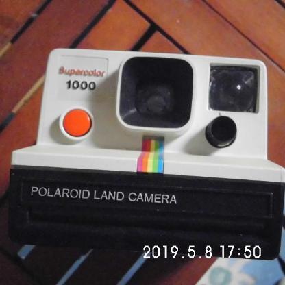 Polaroid Land Camera - Bremen Woltmershausen