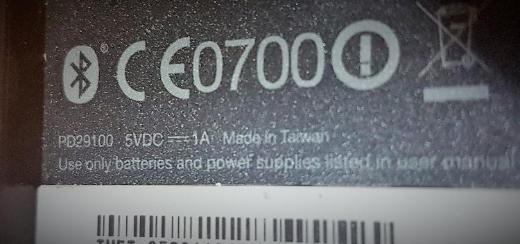 HTC HD7 Windows Smartphone 10,9 cm Touchscreen, Defekt !!! - Verden (Aller)