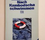 8 Spalding Gray Bücher Swimming To Cambodia The Killing Fields Englische Sprache - Bremen