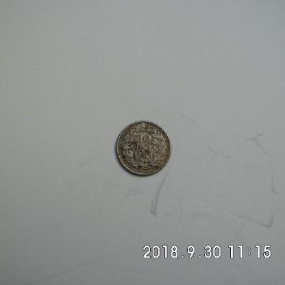 Niederlande 10 Cent 1941 - Bremen