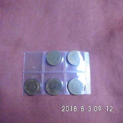 5 Pfennig 1990 - Bremen