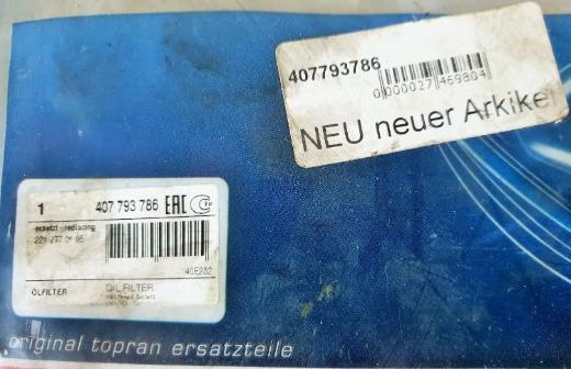 Mercedes Benz 2212770195 Automatikgetriebe Filter S-Klasse (NEU) - Verden (Aller)