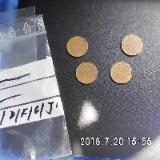 BRD 10 Pfennig 1989