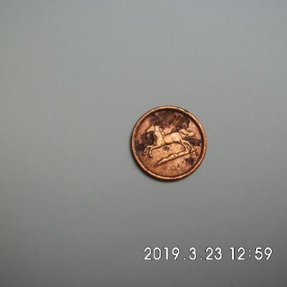 1 Pfennig 1856 Braunschweig - Bremen