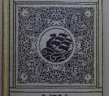 E. Hardt: Gudrun. Ein Trauerspiel (1921) - Münster