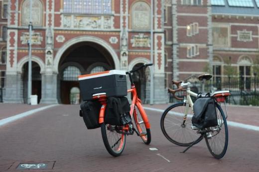 Fietsklik 2er Komplett-Set aus mobilem Crate Fahrradkorb und Basismodul Fahrradklicker versandfrei bestellen