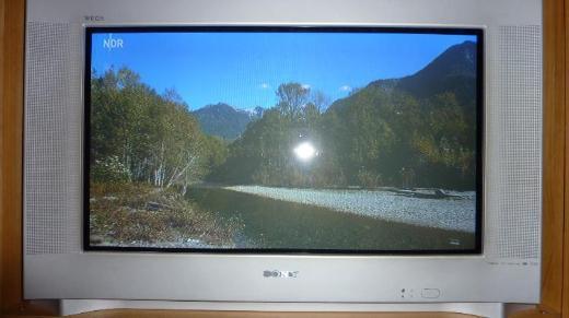 TV-Sony Röhrengerät