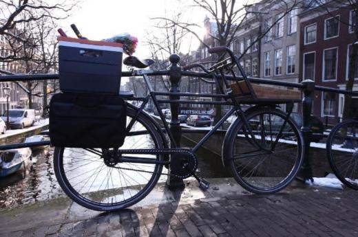"""Fietsklik """"Urban Office"""" Fahrradtasche Laptoptasche Umhängetasche Gepäckträgertasche versandfrei kaufen"""